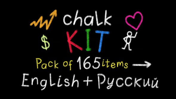 Chalk Writing Kit - English and Russian - Pack of 165
