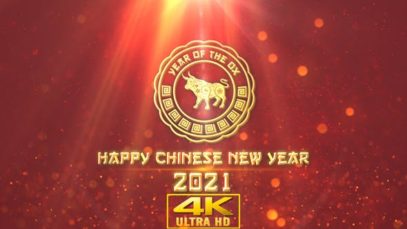 Chinese New Year Greetings 2021 V3 By Strokevorkz Videohive