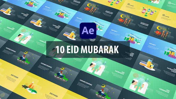 Eid Mubarak Animation After Effects By Graphiqa Videohive