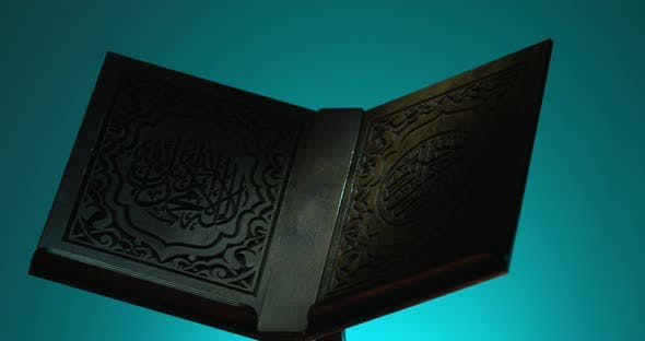 Islamic Book Rest Rotation With Ornaments And Arabic Calligraphy 2